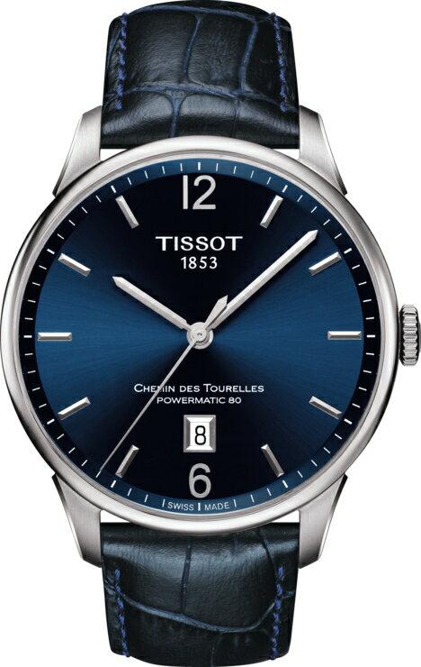 TISSOT【ティソ】 CHEMIN DES TOURELLES AUTOMATIC 【 シュマン・デ・トゥレル オートマティック】自動巻き腕時計/正規代理店商品