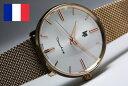 フランスのLIPリップDAUPHINEドフィネ デザインウォッチ 腕時計