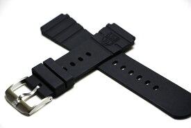 スイス製LUMINOX【ルミノックス】ラバーバンド21ミリ腕時計用バンド/正規代理店商品