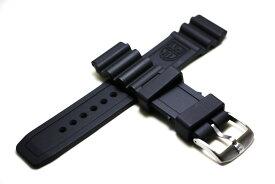 スイス製LUMINOX【ルミノックス】ラバーバンド22ミリ腕時計用バンド/正規代理店商品
