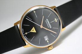 【直径35ミリ】ドイツ製Junkers【ユンカース】Bauhaus【バウハウス】クォーツ腕時計/ボーイズサイズ・デザインウォッチ