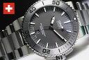 スイス製ORIS【オリス】Aquisアクイス・デイト・ダイバーズ自動巻き腕時計300m防水/正規代理店商品