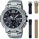 CASIO【カシオ】G-SHOCK【Gショック】G-STEELラギッドスタイル腕時計/国内正規流通商品/送料無料/メーカー希望小売価格63,800円/スマー…