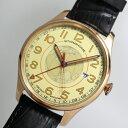 ロシアのSTURMANSKIE【シュトルマンスキー】SPYTNIK【スプートニク】クォーツ腕時計/2ヶ国の時刻がわかる24時間表示のGMT搭載/メンズウ…