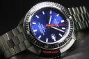 スイス製EDOX【エドックス】HYDROSUB【ハイドロサブ】自動巻き腕時計/500m防水/並行輸入品