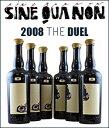 Sinequanon2008