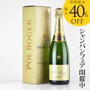 【シャンパンフェア】[2009] ポル・ロジェ ブラン・ド・ブラン 【ギフトボックス】【正規品】