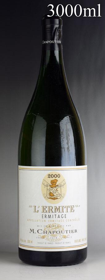 [2000] シャプティエ エルミタージュ・ブラン レルミット ダブルマグナム 3000ml