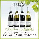 Set leroy 4