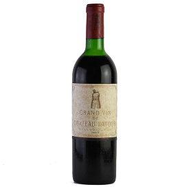 シャトー ラトゥール 1973 ラベル不良 コルク下がり フランス ボルドー 赤ワイン