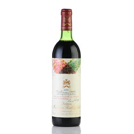 シャトー ムートン ロートシルト 1979 ラベル不良 ロスチャイルド フランス ボルドー 赤ワイン