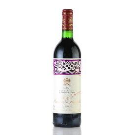 シャトー ムートン ロートシルト 1988 ロスチャイルド フランス ボルドー 赤ワイン