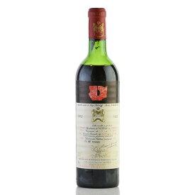 シャトー ムートン ロートシルト 1972 ラベル不良 ロスチャイルド フランス ボルドー 赤ワイン