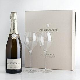 ルイ ロデレール ブリュット プルミエ デュオ グラス2脚 セット NV 正規品 ルイロデレール ルイ・ロデレール シャンパン シャンパーニュ