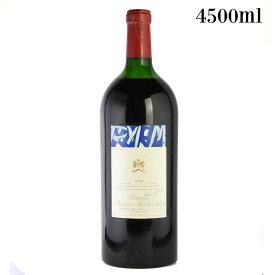 シャトー ムートン ロートシルト 1976 4500ml 液漏れ ロスチャイルド フランス ボルドー 赤ワイン