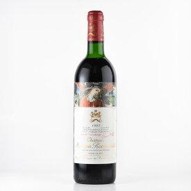 シャトー ムートン ロートシルト 1985 ロスチャイルド フランス ボルドー 赤ワインスーパーSALE★特別価格