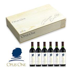 オーパスワン 2013 1ケース 6本 オリジナル木箱入り オーパス ワン オーパス・ワン カリフォルニア ナパ 赤ワイン