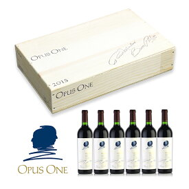 オーパスワン 2015 1ケース 6本 オリジナル木箱入り オーパス ワン オーパス・ワン カリフォルニア ナパ 赤ワイン