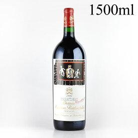 【大感謝祭】1994 シャトー・ムートン・ロートシルト マグナム 1500ml
