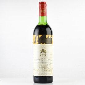 シャトー ムートン ロートシルト 1974 ラベル不良 ロスチャイルド フランス ボルドー 赤ワイン