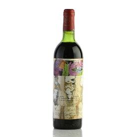 シャトー ムートン ロートシルト 1975 液漏れ ラベル不良 ロスチャイルド フランス ボルドー 赤ワイン[のこり1本]