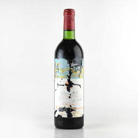 シャトー ムートン ロートシルト 1981 ラベル不良 ロスチャイルド フランス ボルドー 赤ワイン