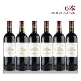 シャトー マルゴー 2004 6本セット フランス ボルドー 赤ワイン