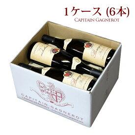 キャピタン ガニュロ ブルゴーニュ ルージュ 2017 1ケース 6本 フランス ブルゴーニュ 赤ワイン