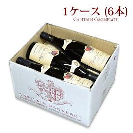 キャピタン ガニュロ コート ド ニュイ ヴィラージュ レ ギロンド 2017 1ケース 6本 フランス ブルゴーニュ 赤ワイン