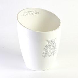 コラール・ピカールアイスバケツ ホワイト 【1本用】 【小】