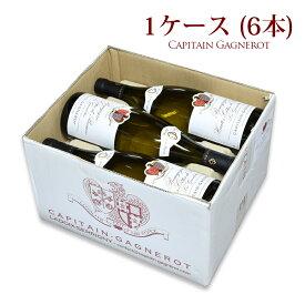 キャピタン ガニュロ ブルゴーニュ オート コート ド ボーヌ ブラン レ グーロット 2018 1ケース 6本 フランス ブルゴーニュ 白ワイン