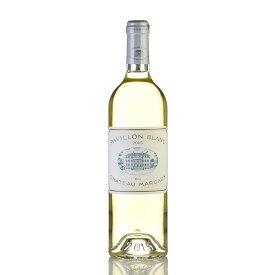 パヴィヨン ブラン デュ シャトー マルゴー 2015 フランス ボルドー 白ワイン