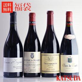 福袋 ワイン ブルゴーニュ★特級赤4本福袋