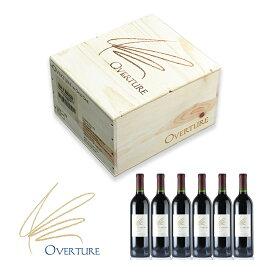 オーヴァチャー NV 1ケース 6本 オリジナル木箱入り オーパスワンのセカンド オーバーチュア オーヴァーチュア カリフォルニア ナパ 赤ワイン