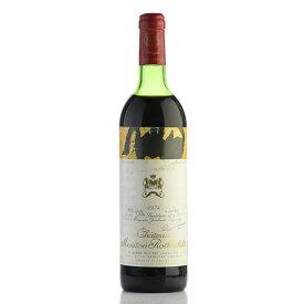 シャトー ムートン ロートシルト 1974 ロスチャイルド フランス ボルドー 赤ワイン