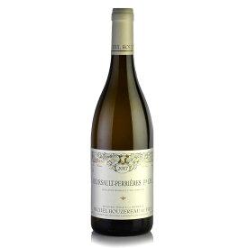 ミシェル ブズロー ムルソー プルミエ クリュ ペリエール 2017 正規品 ブーズロー フランス ブルゴーニュ 白ワイン
