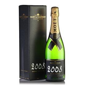 モエ エ シャンドン グラン ヴィンテージ 2008 ギフトボックス フランス シャンパン シャンパーニュ