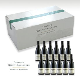 ジェノ ブーランジェール ヴォルネイ ヴィエイユ ヴィーニュ 2017 1ケース 12本 正規品 フランス ブルゴーニュ 赤ワイン