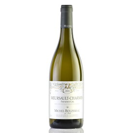 ミシェル ブズロー ムルソー プルミエ クリュ レ シャルム ドゥシュ 2018 正規品 ブーズロー フランス ブルゴーニュ 白ワイン
