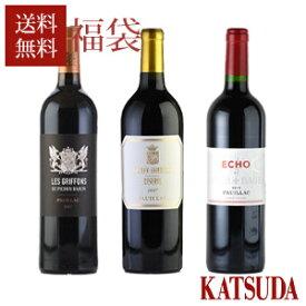 ワインセット 福袋 ワインボルドー ポイヤック 格付けシャトー セカンドワイン 赤 3本セット