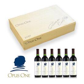 オーパスワン 2017 1ケース 6本 オリジナル木箱入り オーパス ワン オーパス・ワン カリフォルニア ナパ 赤ワイン