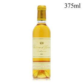 シャトー ディケム 2001 ハーフ 375ml イケム フランス ボルドー 白ワインSALE★特別価格