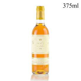 シャトー ディケム 1990 ハーフ 375ml イケム フランス ボルドー 白ワインSALE★特別価格