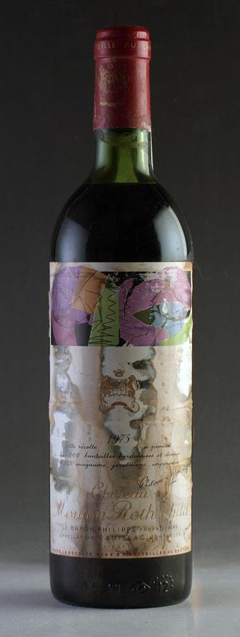 [1975] シャトー・ムートン・ロートシルト 750mlCh.Mouton Rothschild※ラベル汚れ、液漏れ