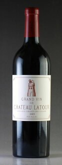 [2005] 샤토라투르 750 ml Chateau Latour