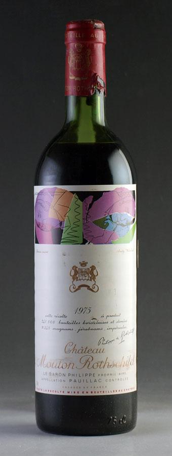 [1975] シャトー・ムートン・ロートシルト 750mlCh.Mouton Rothschild※キャップシール不良