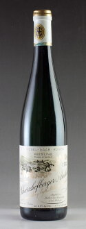 [1990] Egon Muller sharzhofberger Riesling Auslese Egon Muller Scharzhofberger Riesling Auslese750ml