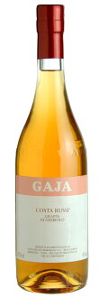 Gaya grappa Costa Russi GAJA Grappa Costa Russi 700ml