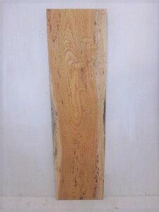 ケヤキ 玉杢 一枚板 無垢 棚板サイズ 木材 材木