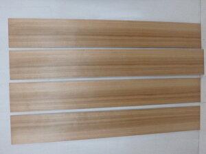 杉柾 一枚板 薄板 3mm 無垢 4枚セット 木材 材木